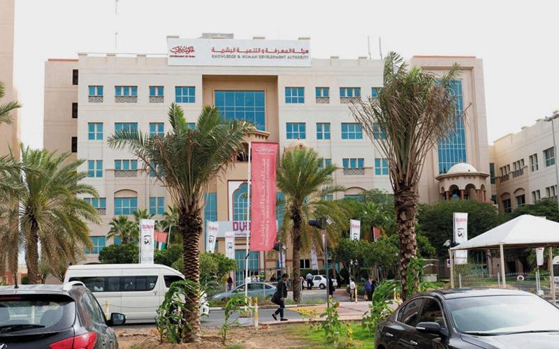 «المعرفة»: 550 طالباً سجلوا في برنامج محمد بن راشد للمتميزين