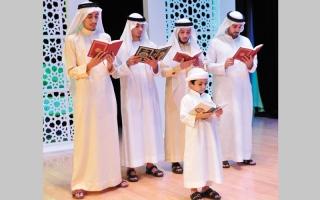 الصورة: «تراث الإمارات» يطلق المهرجان الرمضاني اليوم
