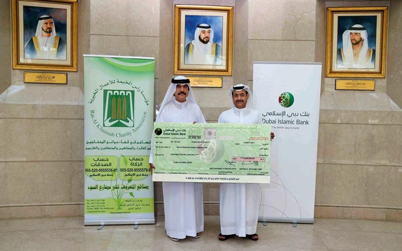 «دبي الإسلامي» يدعم «خيرية رأس الخيمة» بـ 10 ملايين درهم