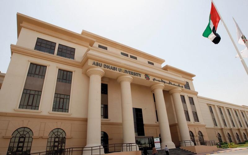 المصروفات الجامعية تهدد مستقبل «فرح»