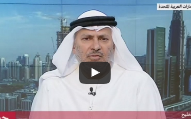 الصورة: بالفيديو قرقاش: على قطر الالتزام بقواعد أمن واستقرار الخليج