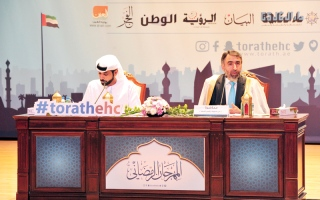 الصورة: محاضرات متنوّعة لـ «تراث الإمارات» في رمضان