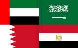 """""""الدول الأربع"""" تضيف كيانين و11 فردا إلى قوائم الإرهاب المحظورة لديها"""