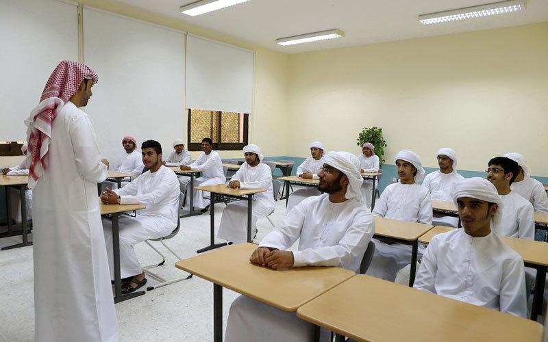 «هويتي» يرسخ الهوية في نفوس طلبة مدارس أبوظبي - الإمارات اليوم
