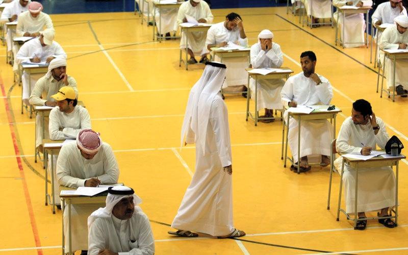 تقرير برلماني: افتقاد المعلـــم المواطن للأمن الوظيفي ينعكس سلباً على أدائه