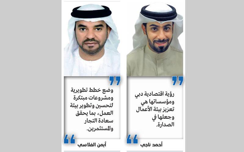 اقتصادية دبي تنظم 4 ورش توعية لمجالس الأعمال الأجنبية