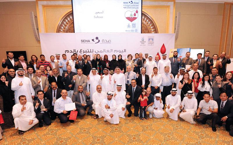 34 ألف وحدة دم جمعها بنك الدم في أبوظبي خلال عام - محليات ...