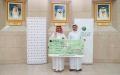 الصورة: «دبي الإسلامي» يدعم جهود «الهلال الأحمر» بـ 5 ملايين درهم