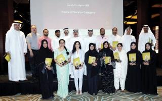الصورة: حفل إفطار لهيئة دبي للطيران المدني