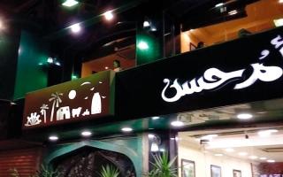 الصورة: مصر: «صراع المطاعم» يحوّل «خناقة أم حسن» إلى حدث سياسي