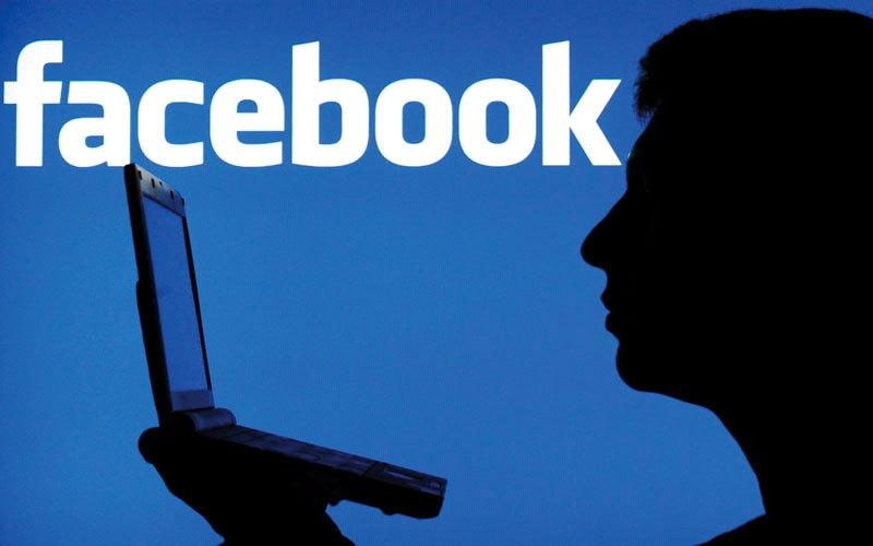 الصورة: «فيس بوك» يطلق مبادرة لمكافحة الكراهية في بريطانيا