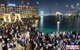 دبي في العيد