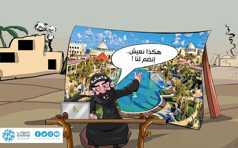 «صواب» يحدّد 6 خطوات لحماية الأطفال من «داعش» - الإمارات اليوم