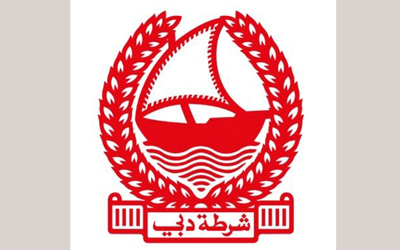 الصورة: شرطة دبي: لا بلاغات عن روابط الكترونية تتسبب في اختراق الهاتف المتحرك