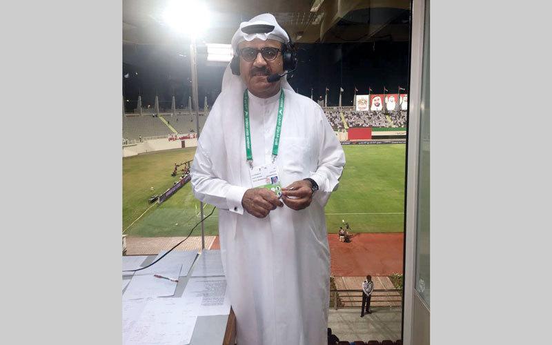 علي حميد بدأ التعليق على مباريات كرة القدم عام 1973. الإمارات اليوم