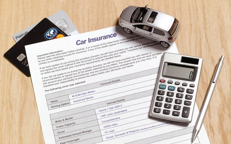 الصورة: كيفية التعويض في حال تعدد التأمين