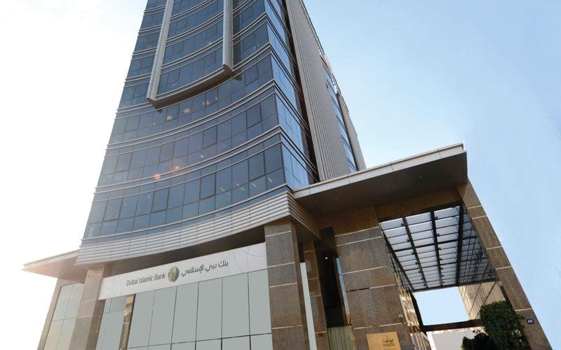 الصورة: 2.14 مليار درهم   صافي أرباح «مجموعة بنك دبي الإسلامي» خلال النصف الأول