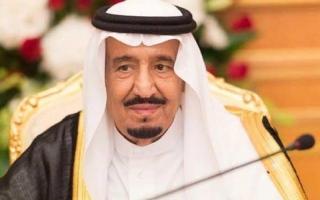 الصورة: الملك سلمان يعلن أكبر ميزانية في تاريخ المملكة