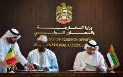 الصورة: مذكرة تفاهم للإعفاء من تأشيرة الدخول بين الإمارات ومالي