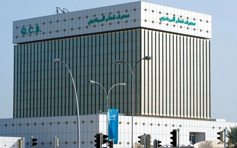الصورة: البنوك القطرية تدفع فاتورة سياسة الدوحة الداعمة للإرهاب