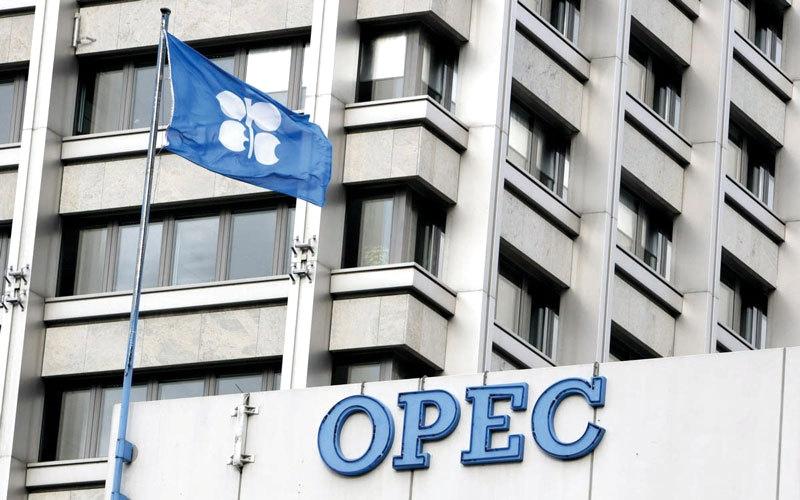 الصورة: «الطاقة» تتوقع تقلص المعروض النفطي في النصف الثاني من 2017