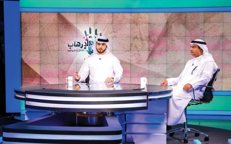 الصورة: «الإرهاب.. حقائق وشواهد» يكشف العلاقة الخفية بين النظام القطري و«الإخوان المسلمين»