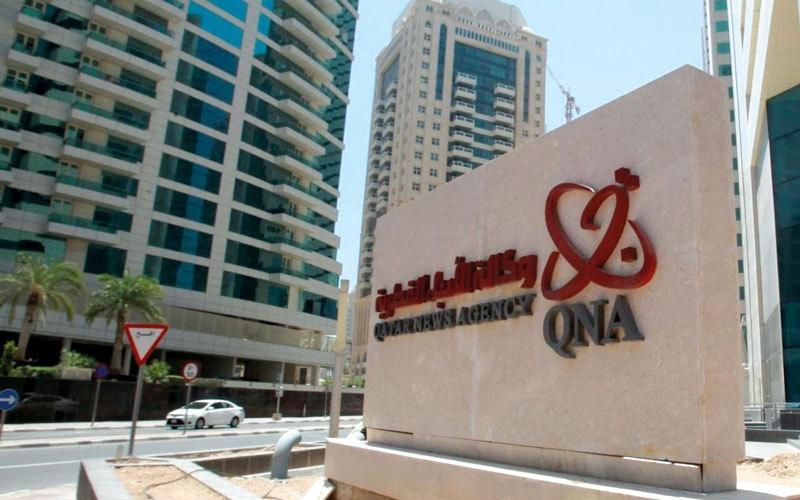 الصورة: خطاب تميم «يشكك» في رواية قرصنة  وكالة الأنباء القطرية