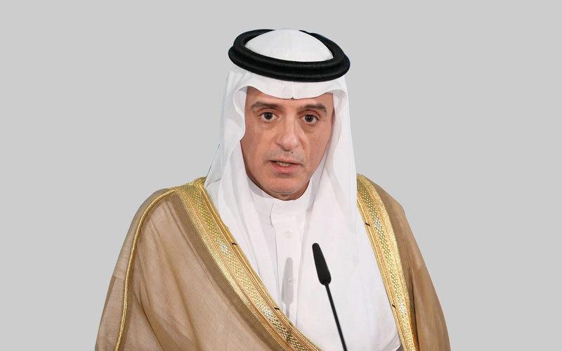 الصورة: الجبير: قطر جنست زعيم القاعدة في السعودية