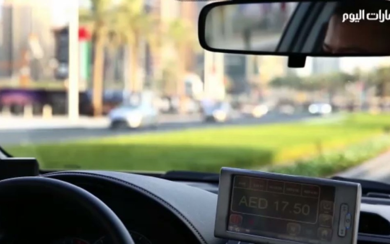 الصورة: بالفيديو.. نظام العدادات الذكية لمركبات الأجرة في دبي
