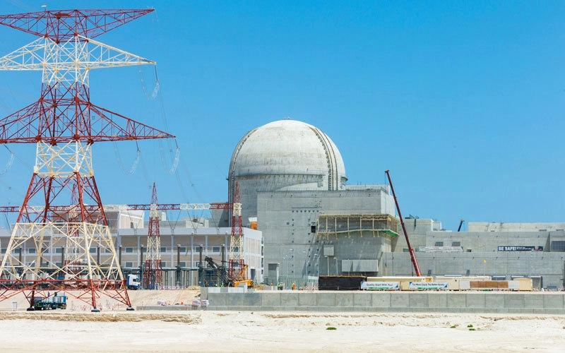 الصورة: «الإمارات للطاقة النووية»: تشغيل المفاعل الأول في 2018