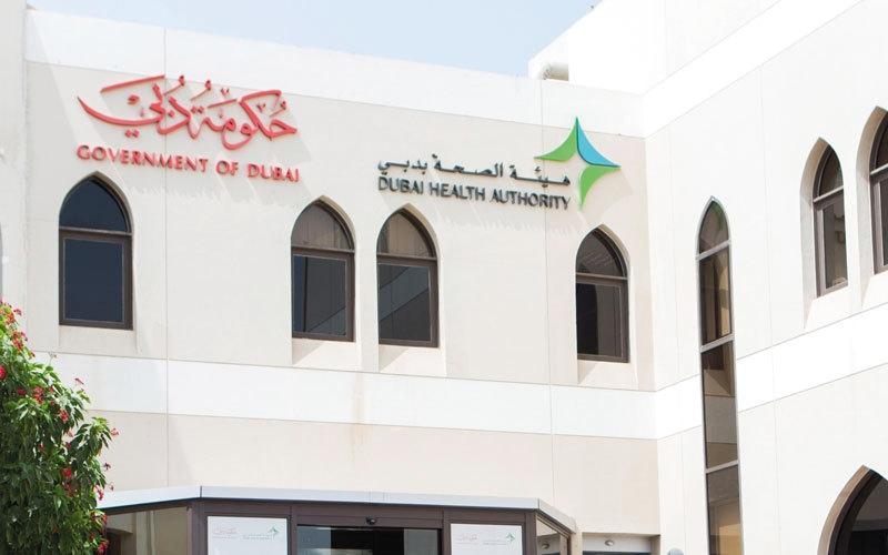 الصورة: «ضماني» في مستشفيات ومراكز «صحة دبي» العام الجاري