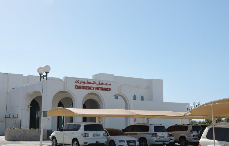 """""""مساندة"""" تنجز مشروع تجديد """"طوارئ مستشفى الرحبة"""" في أبوظبي"""