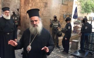 الصورة: 29 مفكراً قبطياً   في مصر يتضامنون مع انتفاضة القدس