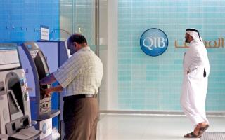 الصورة: بنوك خليجية تعتزم سحب ودائعها من الدوحة