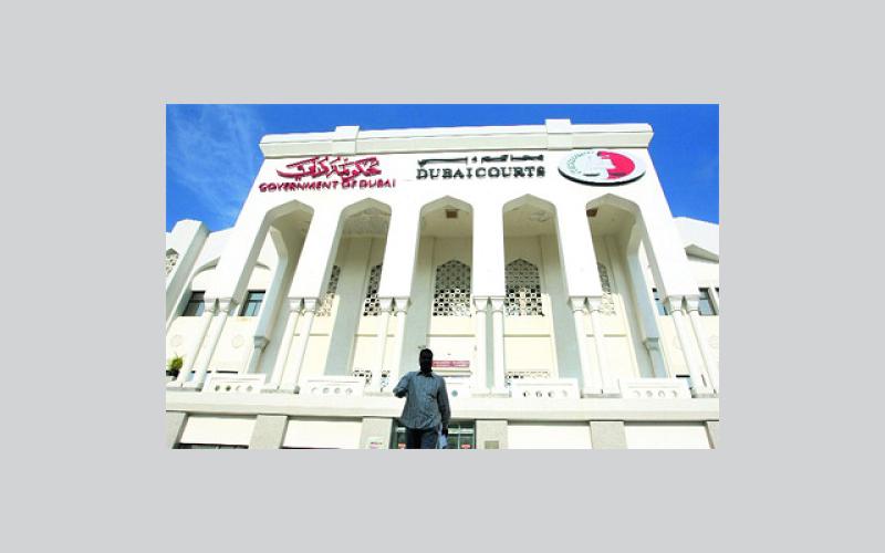 آسيوي يتحرش بزوجة مؤذن في دبي - الإمارات اليوم