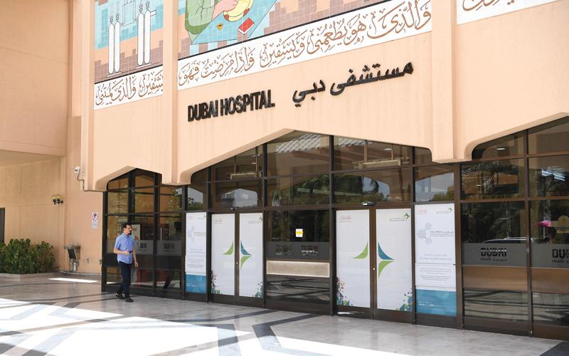 مستشفى دبي رفع الطاقة الاستيعابية لعلاج مرضى المناعة والحساسية 100%. أرشيفية