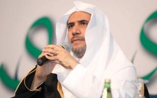 الصورة: أمين عام رابطة العالم الإسلامي: مقاطعة قطر واجبة وتعزز من الوحدة الإسلامية