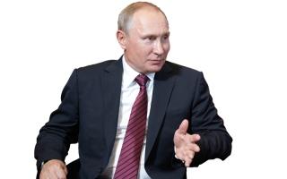 الصورة: دوافع انتقال «الثأر» الشخصي إلى العلاقات بين الدول