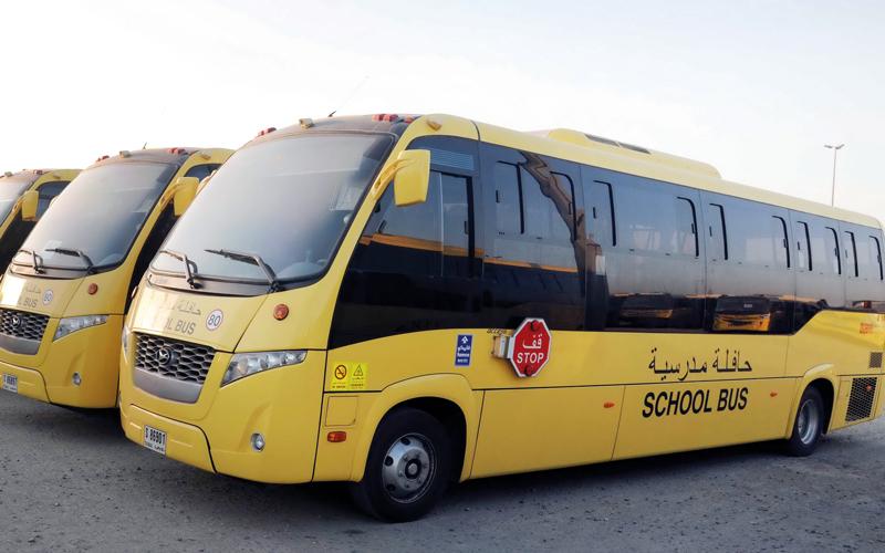 الحافلات الجديدة تتميز بتصميم داخلي راقٍ. من المصدر