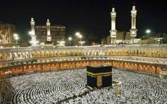 الصورة: السعودية تعلن موعد ومدة إجازة عيد الأضحى