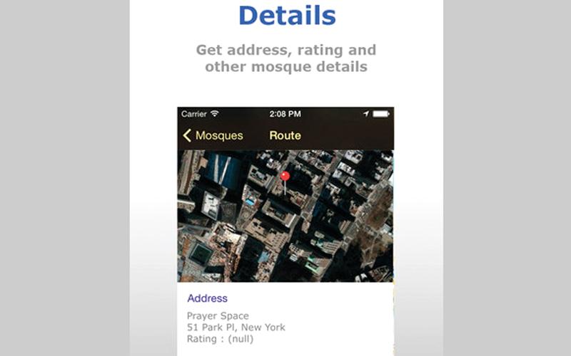 iSalam   Mosques Locator.. للبحث عن المساجد في الجوار