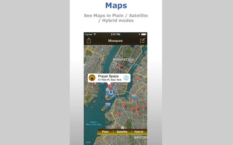 التطبيق يتيح معلومات عن أي مسجد يختاره المستخدم. من المصدر