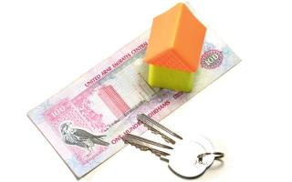 7 نصائح يجب معرفتها قبل الحصول على قرض شراء المنزل