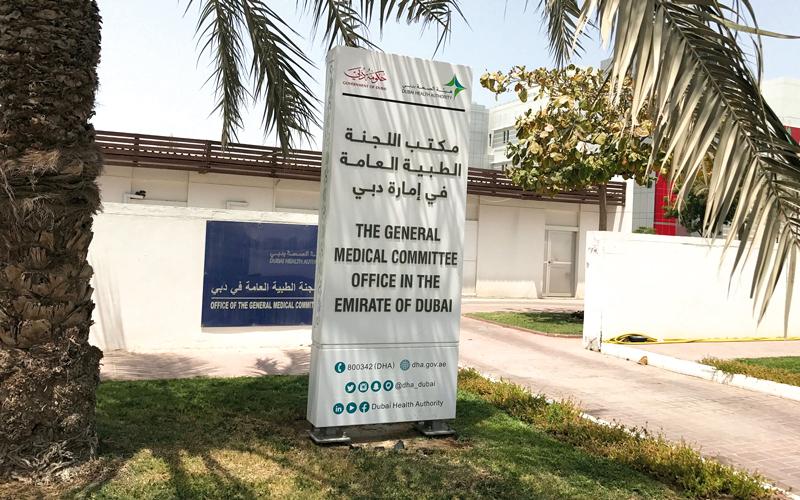 اللجنة الطبية تولت إعداد النظام الجديد بالتعاون مع حكومة دبي الذكية. الإمارات اليوم
