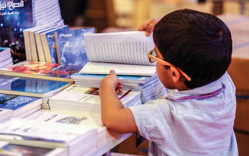 جائزة اتصالات لكتاب الطفل