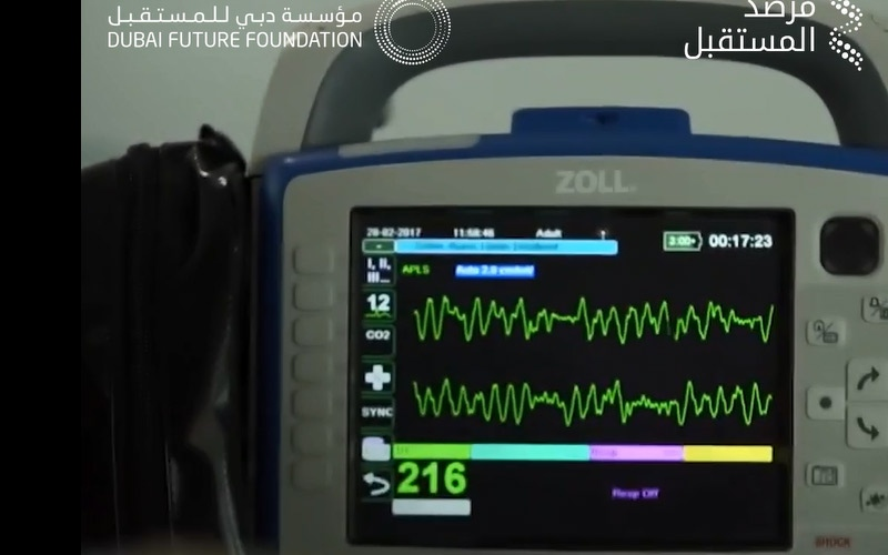 الصورة: بالفيديو.. جهاز الإنعاش الآلي.. كيف يعمل؟