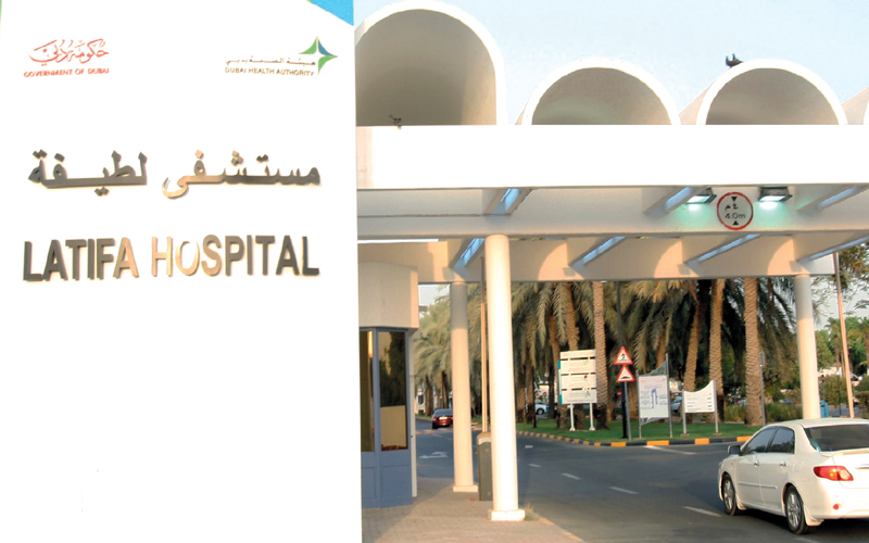 تقرير مستشفى لطيفة أكد أن الطفلة ولدت مصابة بمرض (أبو صفار) وبوزن 600 غرام. أرشيفية