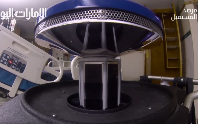 الصورة: بالفيديو.. روبوت لقتل الميكروبات في المستشفيات