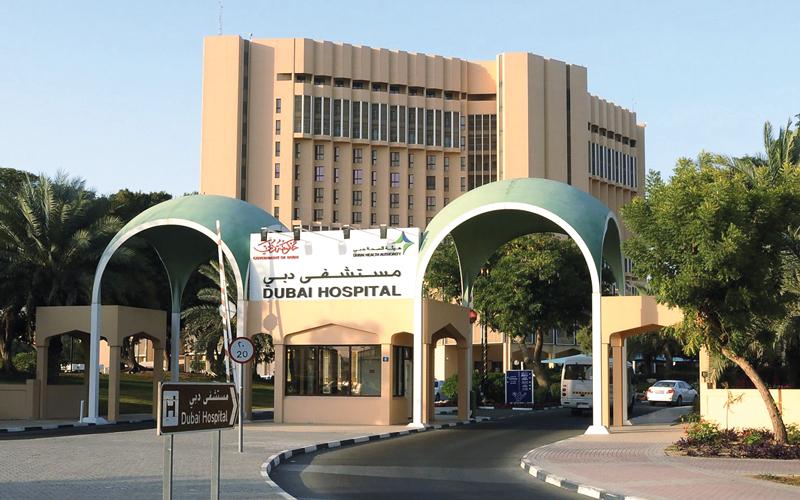 مستشفى دبي أدخل أحدث أجهزة علاج أمراض القلب والشرايين. أرشيفية