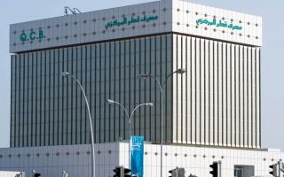 الصورة: مصرف قطر المركزي يرفع عـوائد أذون الخزانة لمواجهة نقص السيـولة